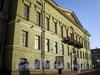 Дворцовая наб., д. 4. Фасад здания. Фото май 2009 г.