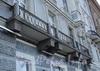 Дворцовая наб., д. 24. Решетка балкона. Фото июнь 2010 г.