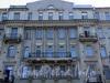 Наб. Мартынова, д. 6. Дом С. В. Ершовой. Фрагмент фасада. Фото июнь 2010 г.
