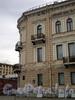 Наб. Кутузова, д. 4 / Кричевский пер., д. 2. Фрагмент угловой части фасада. Вид с набережной. Фото сентябрь 2010 г.