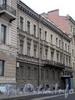 Наб. Кутузова, д. 6. Фасад здания. Фото апрель 2009 г.
