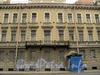 Наб. Кутузова, д. 6. Фрагмент фасада. Фото сентябрь 2010 г.