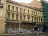 Наб. Кутузова, д. 6. Фасад здания. Фото сентябрь 2010 г.