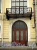 Наб. Кутузова, д. 10. Правый дверной проем и балкон. Фото сентябрь 2010 г.