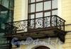 Наб. Кутузова, д. 10. Решетка балкона. Фото сентябрь 2010 г.