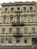 Наб. Кутузова, д. 12. Особняк М.Э. Клейнмихель. Фасад здания. Фото сентябрь 2010 г.