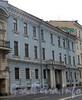 Наб. Кутузова, д. 30. Фасад здания. Фото сентябрь 2010 г.