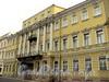 Наб. Кутузова, д. 16. Фасад здания. Фото сентябрь 2010 г.