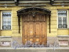 Наб. Кутузова, д. 16. Парадная дверь. Фото сентябрь 2010 г.