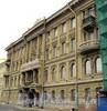 Наб. Кутузова, д. 18. Доходный дом Д.Д. Орлова-Давыдова. Общий вид. Фото сентябрь 2010 г.