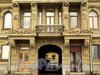 Наб. Кутузова, д. 18. Доходный дом Д.Д. Орлова-Давыдова. Фрагмент фасада. Фото сентябрь 2010 г.