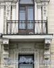 Наб. Кутузова, д. 28. Решетка балкона. Фото сентябрь 2010 г.