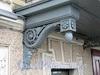 Наб. Кутузова, д. 28. Кронштейн балкона. Фото сентябрь 2010 г.