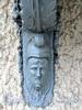 Наб. Кутузова, д. 28. Элементы декора кронштейна балкона. Фото сентябрь 2010 г.