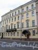 Наб. Кутузова, д. 32. Фасад здания. Фото сентябрь 2010 г.