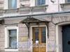 Наб. Кутузова, д. 34. Козырек входной двери. Фото сентябрь 2010 г.