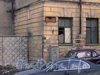 Наб. реки Карповки, д. 39. Общий вид здания. Фото 2006 г.