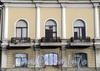 Пироговская наб., д. 17. Фрагмент фасада. Фото октябрь 2010 г.