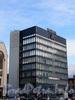 Пироговская наб., д. 21. Бизнес-центр «Нобель». Общий вид. Фото октябрь 2010 г.