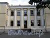 Песочная наб., д. 10. Особняк М. А. Новинской и B. А. Засецкой. Фасад, обращенный к Малой Невке. Фото сентябрь 2010 г.
