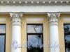 Песочная наб., д. 10. Особняк М. А. Новинской и B. А. Засецкой. Капители колонн коринфского ордера. Фото сентябрь 2010 г.
