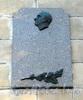 Песочная наб., д. 16. Мемориальная доска М.К. Аникушину. Фото сентябрь 2010 г.