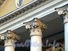 Песочная наб., д. 24. Капители колонн портика. Фото сентябрь 2010 г.