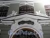 Петроградская наб., д. 2-4. Скульптурное убранство южного фасада. Фото январь 2011 г.