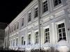 Университетская наб., д. 11. Ночная подсветка здания. Фрагмент фасада. Фото январь 2011 г.