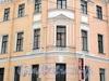 Наб. реки Фонтанки, д. 120 / Измайловский пр., д. 2. Фрагмент угловой части здания. Фото февраль 2011 г.