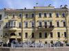 Наб. реки Мойки, д. 18. Фасад здания. Фото июнь 2010 г.