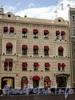 Наб. реки Мойки, д. 55. Дом Cartier. Фасад здания. Фото июнь 2010 г.