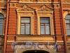Наб. реки Мойки, д. 60. Элементы декоративного оформления фасада здания. Фото август 2010 г.