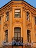 Наб. реки Мойки, д. 62 / пер. Гривцова, д. 2. Фрагмент угловой части фасада. Фото август 2010 г.