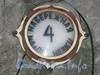 Наб. Малой Невки, д. 4. Номерной знак. Фото сентябрь 2010 г.