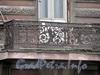 Наб. Робеспьера, д. 26. Фрагмент балконного ограждения. Фото ноябрь 2011 г.