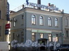 Наб. Обводного канала, д. 90 лит А, общий вид здания. Центральный офис МОСКОМПРИВАТБАНКА. Фото 2008 г.
