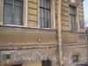 Наб. Обводного канала, дом 11. Табличка с номером дома. Фото февраль 2012 г.
