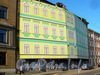 Наб. реки Фонтанки, д. 145, лит. Б. Фасад здания. Фото сентябрь 2008 г. (с сайта south-thungus.narod.ru)