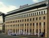 Выборгская наб., д. 45, лит. Е. Фасад здания. Фото сентябрь 2011 г.