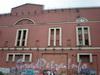 Наб. Обводного канала д. 89, фрагмент фасада здания. Фото 2008 г.