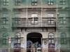 Синопская наб., д. 64, фрагмент фасада здания. Фото август 2008 г.