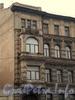 Синопская наб., д. 72, фрагмент фасада здания. Фото август 2008 г.