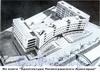 Наб. реки Карповки, д. 13. Жилой дом Ленсовета, макет здания.