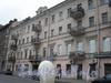 Ждановская наб., д. 7. Общий вид здания. Сентябрь 2008 г.