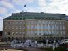 Пироговская наб., д. 9. Здание «Австрийского бизнес-центра». Фасад здания.  Фото ноябрь 2009 г.