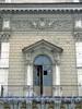 Английская наб., д. 72. Центральный ризалит, обрамленный коринфскими пилястрами и отмеченный оконным ионическим портиком и большим балконом.
