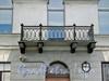 Балкон дома 74 по Английской набережной