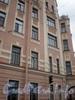 Наб. реки Смоленки, д. 12. Фрагмент фасада здания. Сентябрь 2008 г.