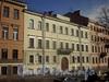 Наб. реки Фонтанки, д. 173. Фасад здания. Апрель 2009 г.